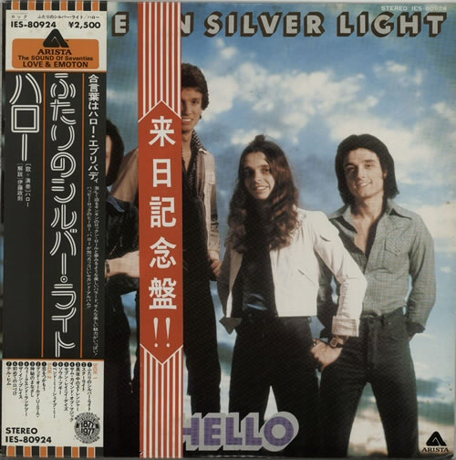 Shine On Silver Light